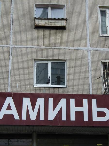 Пятнадцать пролетарских лет и полгода дармовой работы на ФОРУМе.мск оценены Анатолием Барановым по достоинству
