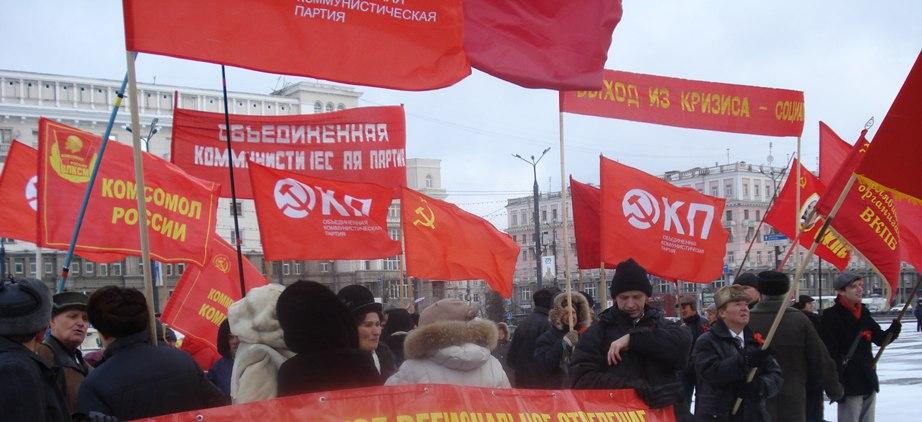 Зюгановский оппортунизм заразил изгнанного им из КПРФ «неотроцкиста» Баранова